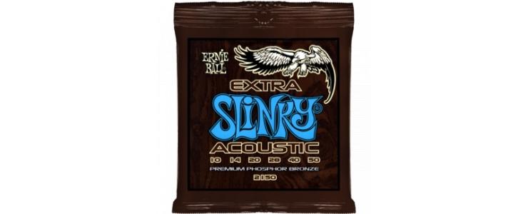 2150 Slinky (10-50)