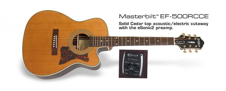 Masterbilt EF-500RCCE