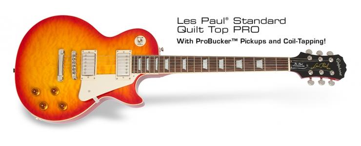 Les Paul Standard Quilt Top PRO