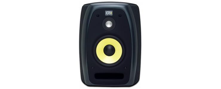 EXPOSE E8B Studio Monitor