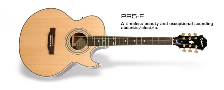 PR-5E